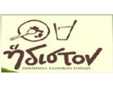 Small_logos_hdiston