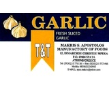 Small_makris_apostolos__garlic_